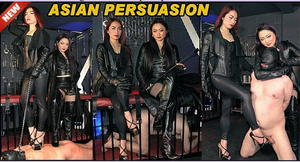 The English Mansion: Aug 24,2014 – Asian Persuasion