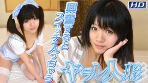 Gachinco   gachi585   CHISE
