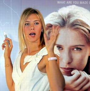 Maria Sharapova has a secret dream