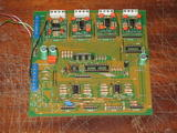 Small Power Integrated Amplifier Th_64193_IMG_0153_resize_123_483lo