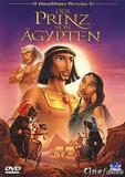 der_prinz_von_aegypten_front_cover.jpg