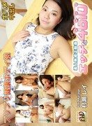 Sex H4610 ori1571 Rei Murase - Jav Uncensored Online