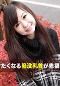 1Pondo – 091115_151 – Mai Kawasumi